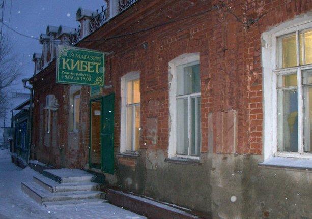 Халяль Кибер Ульяновск