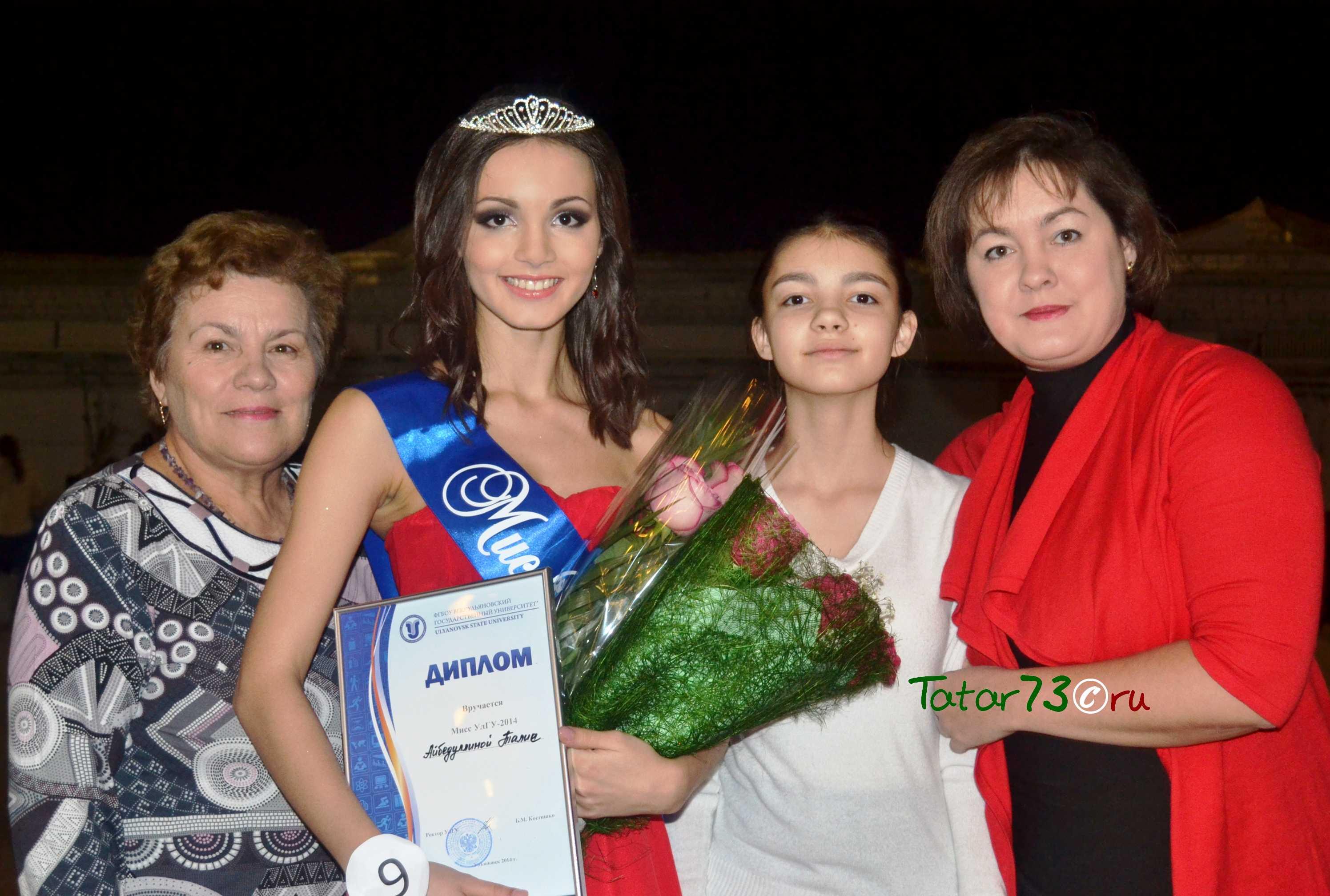 Мисс УлГУ 2014 Талия Айбедуллина