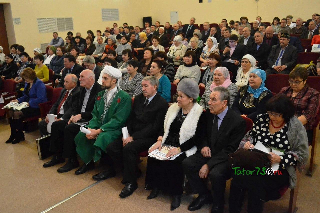 Исполком Ульяновской татарской автономии