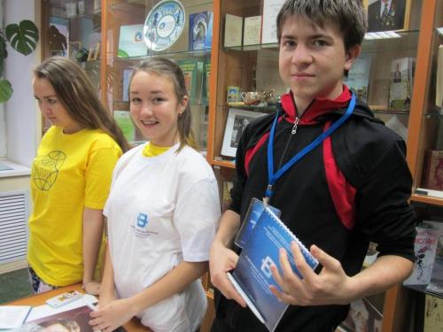 Ульяновск. татарская молодежь