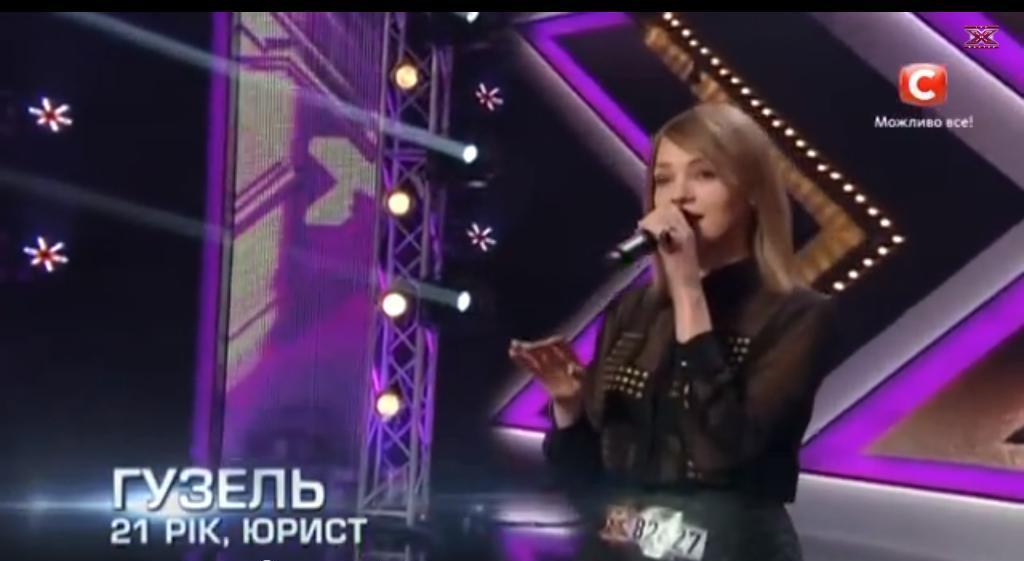 Гузель Хасанова на телевизионном конкурсе