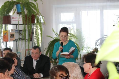 Гельсиня Хайрутдинова