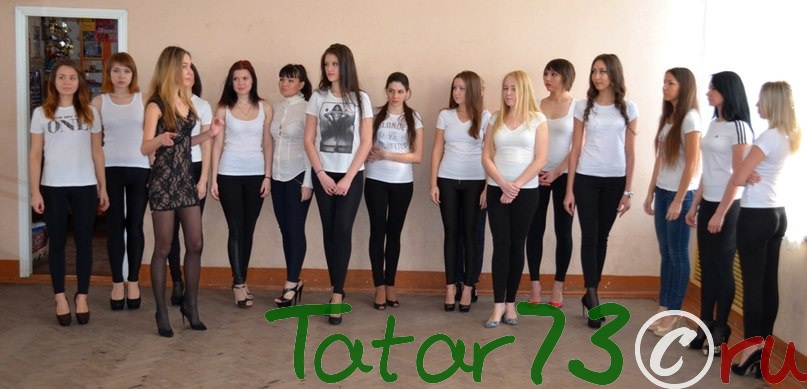 Татар кызы Ульяновск кастинг