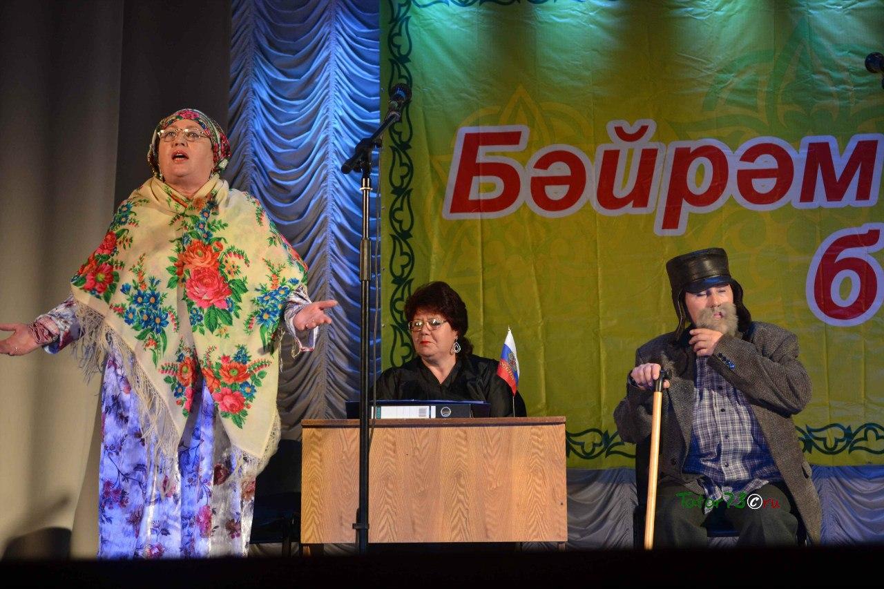День татарского языка и культуры в Железнодорожном районе г. Ульяновска. 08.11.2014