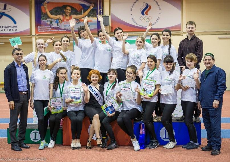 Участницы и организаторы спортивной этапа