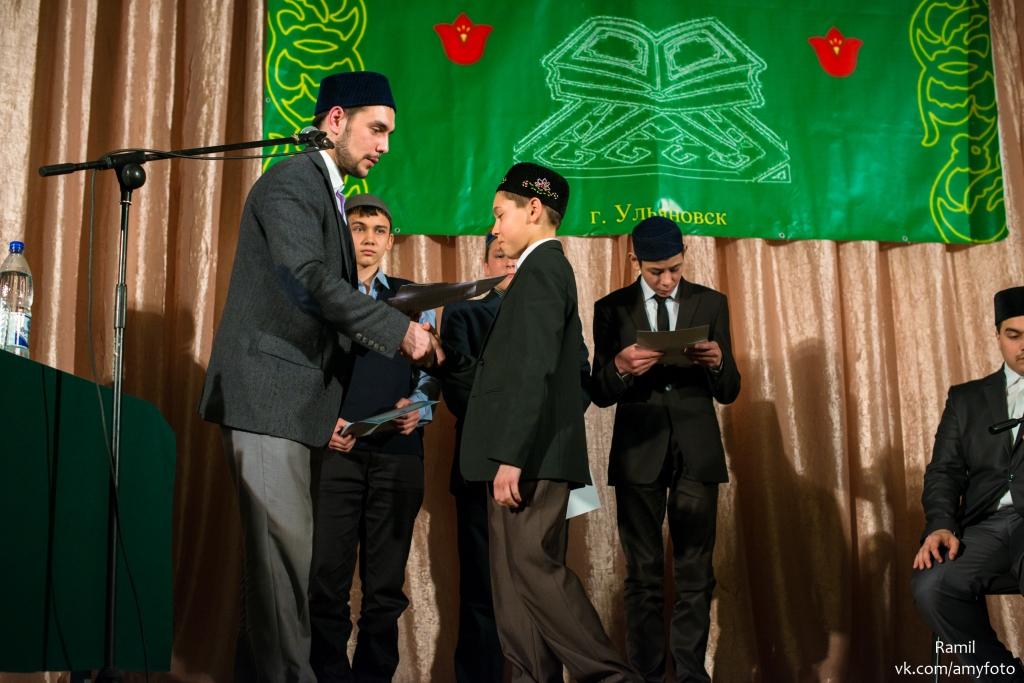 Конкурс чтецов Корана в ульяновском Центре татарской культуры