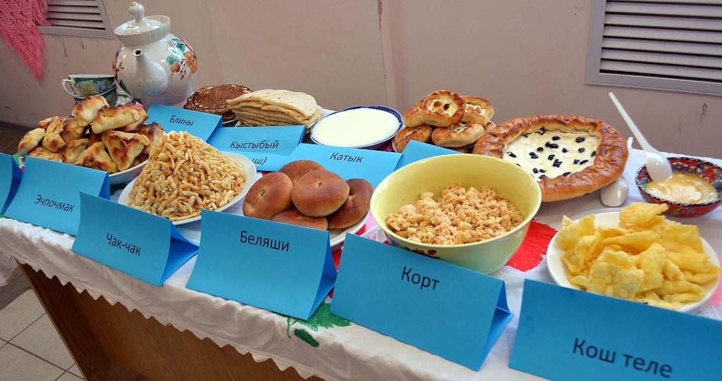 День татарского языка и культуры в Чердаклинском районе