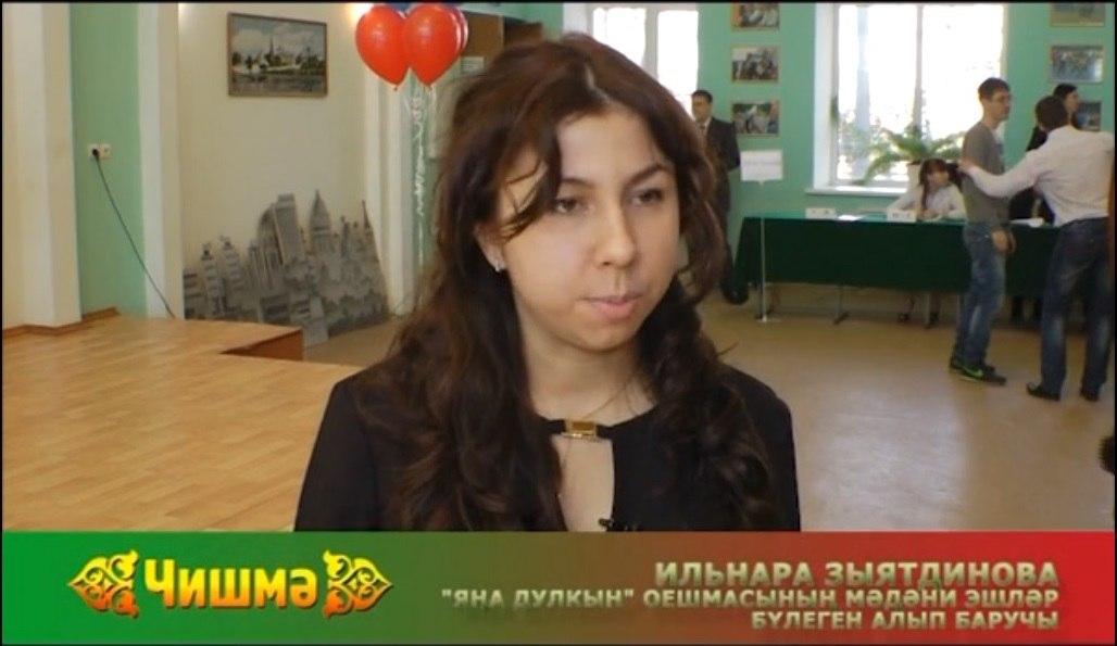 Ильнара Зиатдинова, руководитель отдела по делам культуры организации