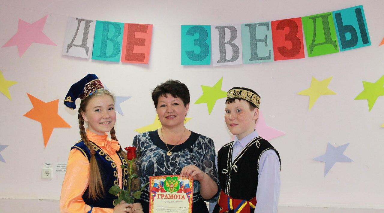 Участники чердаклинского районного межнационального конкурса «Две звезды»