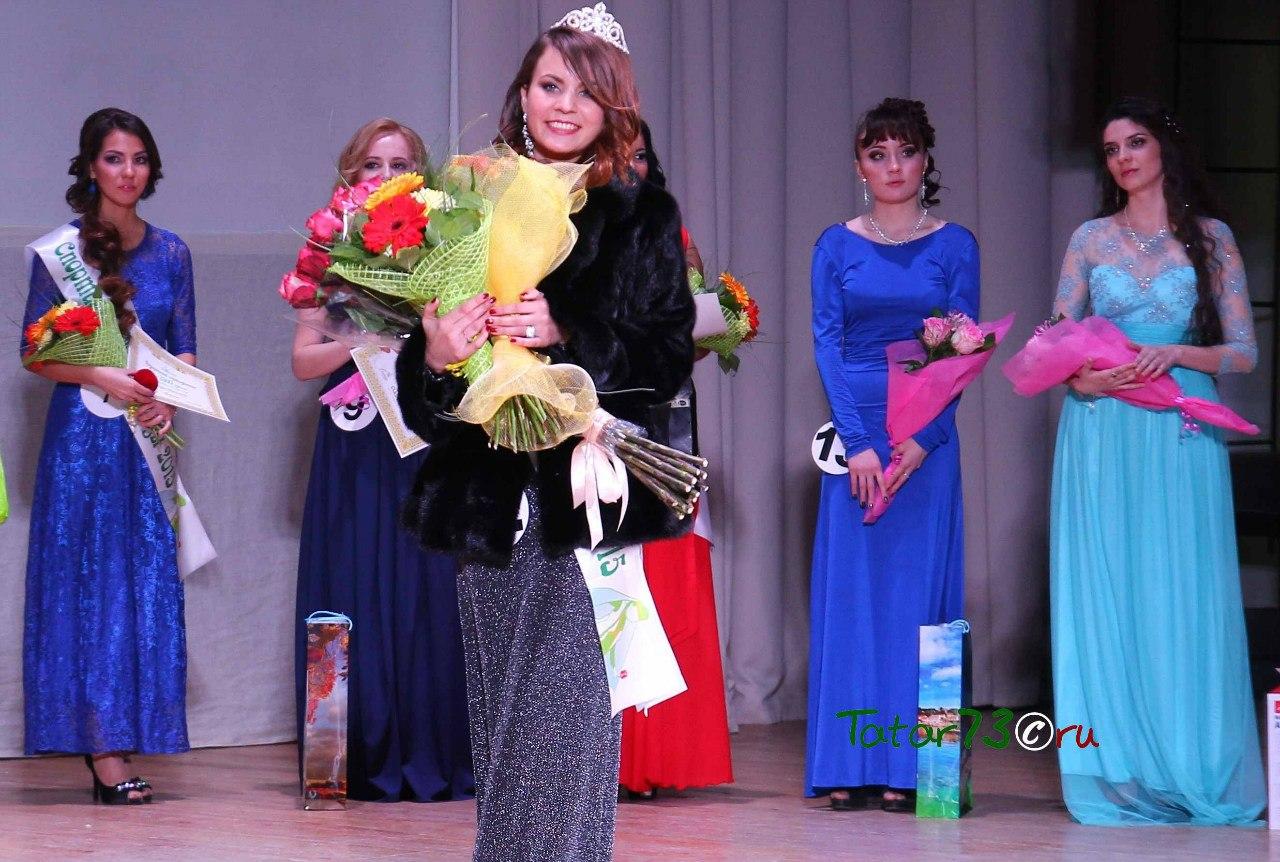 Победительница регионального этапа конкурса красоты