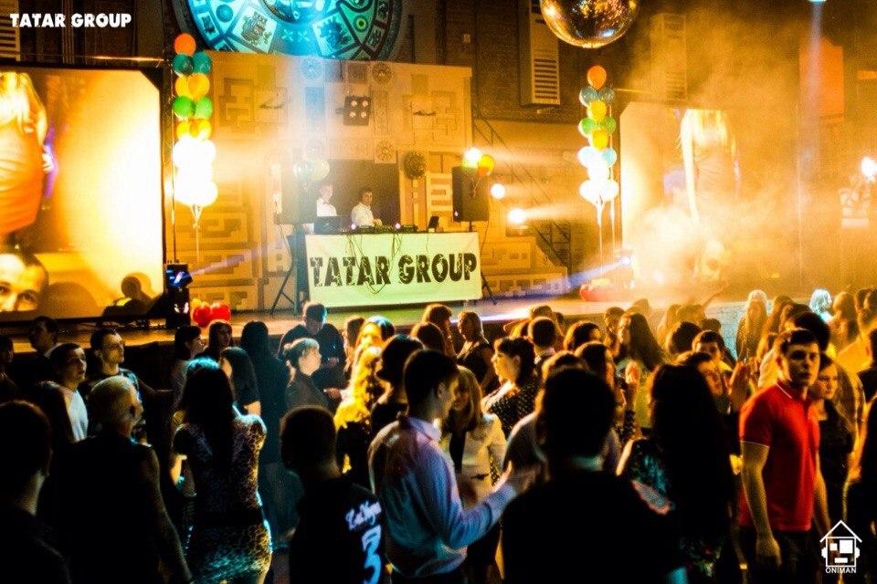 Tatat party. Tatar Group Ульяновск
