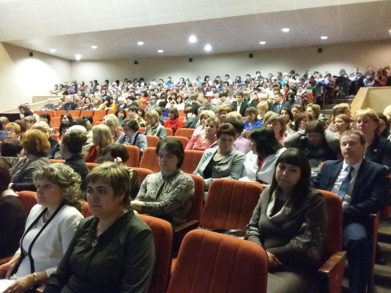 Ульяновск. форум учителей родного языка
