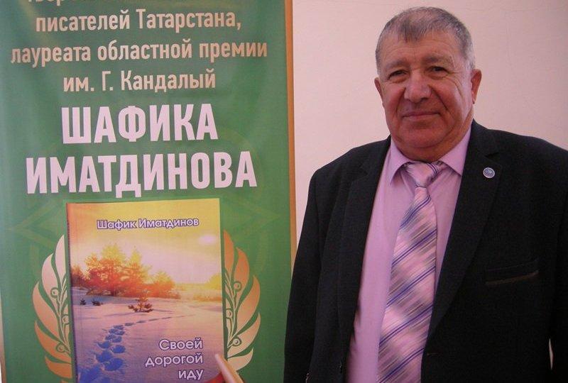 В Ульяновске презентовали книгу писателя Шафика Иматдинова(фото)