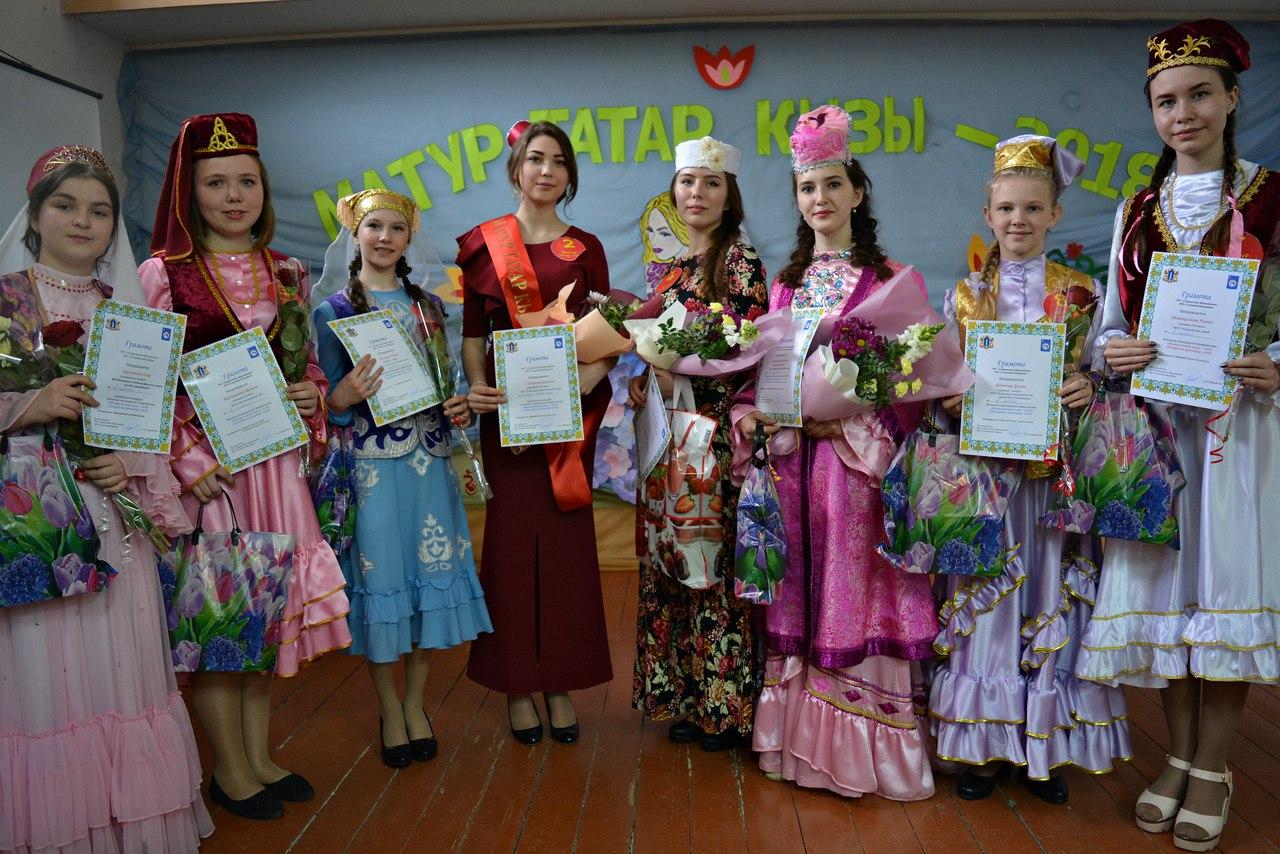 Матур татар кызы 2018